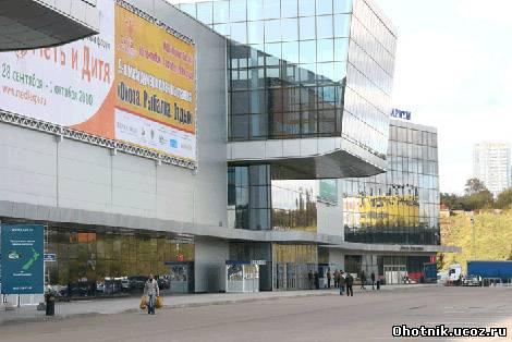 23-й Международный Российский Туристический Форум