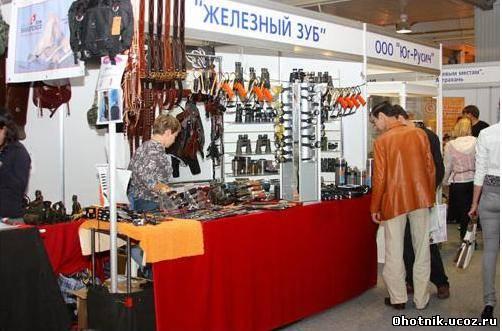Выставки охота рыбалка отдых 2011